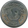 Moneta :: Egiptas10 piastrų1972