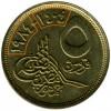 Mynt :: Egypt5 piastres1984