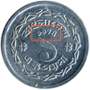 Moneda :: Bangladesh 1 poisha 1974