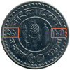 Moneda :: Bangladesh 50 poisha 1980