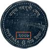 Moneda :: Bangladés5 taka2008