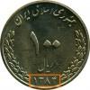 Moneta :: Iranas100 rialų2005