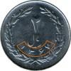 Монета :: Иран2 риала1988