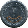 Moneta :: Iranas2 rialai1988