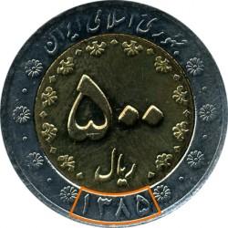 Country Iran Denomination 500 Rials