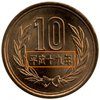 Pièce :: Japon10 yen2007