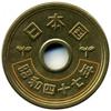 Pièce :: Japon5 yen1972
