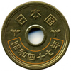 سکه :: ژاپن5 ین1972