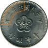 العملة المعدنية :: تايوان1 دولار1973