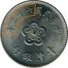 Монета :: Тайван1 долар1973