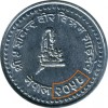 Monedă :: Nepal50 paisa2001
