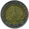 Moneda :: Tailandia10 baht2005