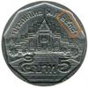 Monedă :: Thailanda5 baht1995