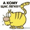 Александр - Glad_r