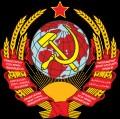 UbSSR