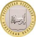 YurVik