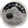 -moneta-