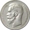 Nikolay Nikolaevich