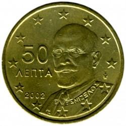 錢幣 > 50eurocent, 2002-2006 - 希臘  - obverse