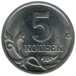 Münze > 5Kopeken, 1997-2017 - Russland  - reverse