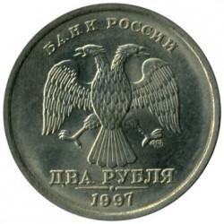 Монета > 2рубля, 1997 - Россия  - obverse