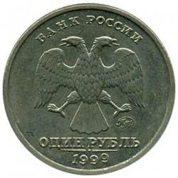 Moneda > 1rublo, 1999 - Rusia  (200th Anniversary - Birth of Alexander Pushkin) - obverse