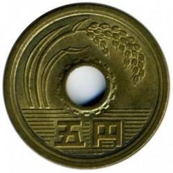 Coin > 5yen, 1989 - Japan  (Heisei) - reverse