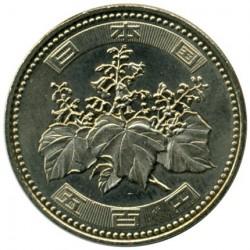 Coin > 500yen, 2000-2018 - Japan  - obverse