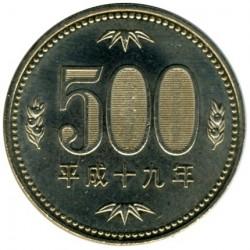 Coin > 500yen, 2000-2016 - Japan  - reverse