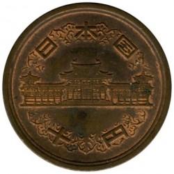 Coin > 10yen, 1989 - Japan  (Heisei) - obverse