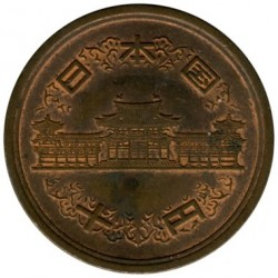 Coin > 10yen, 1989 - Japan  (Heisei) - reverse