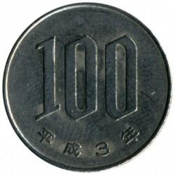 Coin > 100yen, 1991 - Japan  - reverse