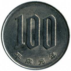 Coin > 100yen, 1989 - Japan  - reverse