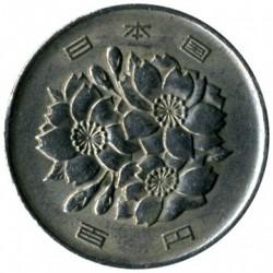 Coin > 100yen, 1990-2016 - Japan  - obverse