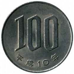 Coin > 100yen, 1990-2016 - Japan  - reverse