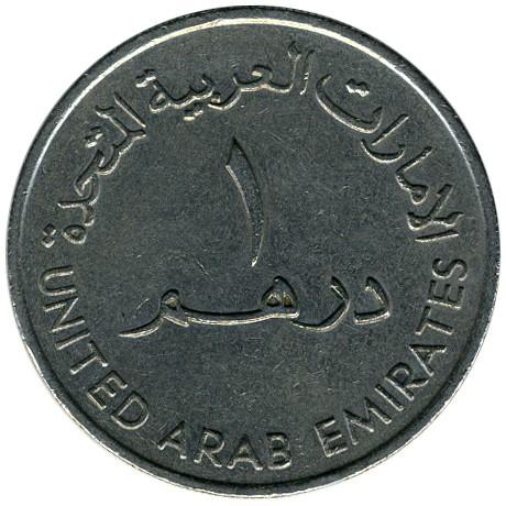 1 Dirham 1973 1989 Vereinigte Arabische Emirate Münzen Wert
