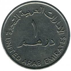 Moneda > 1dirham, 1973-1989 - Emiratos Árabes Unidos  - obverse