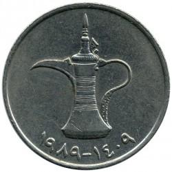 Moneda > 1dirham, 1973-1989 - Emiratos Árabes Unidos  - reverse