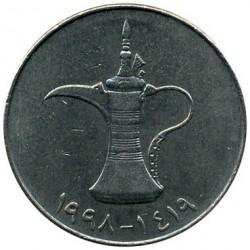 Monēta > 1dirhēms, 1995-2007 - Apvienotie Arābu Emirāti  - reverse