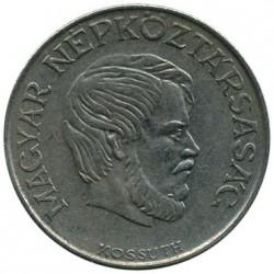 Монета > 5форинтів, 1985 - Угорщина  - obverse