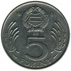 Монета > 5форинтів, 1985 - Угорщина  - reverse