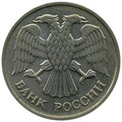 Moneda > 20rublos, 1992 - Rusia  - obverse
