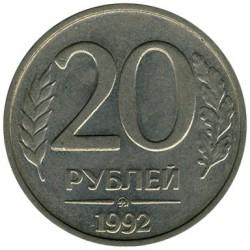 Moneda > 20rublos, 1992 - Rusia  - reverse