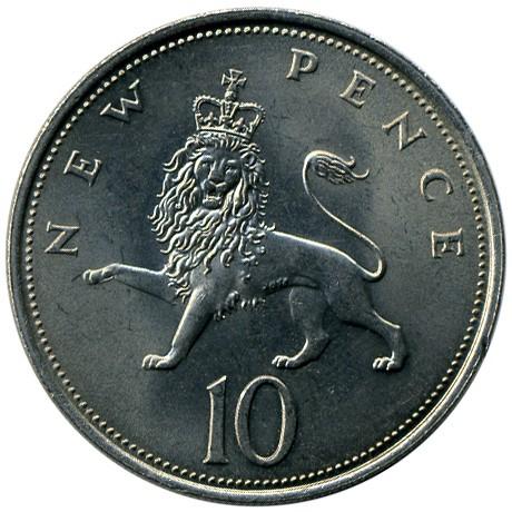 монета 1 копейка 1992 украина