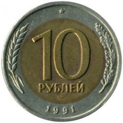 Moneda > 10rublos, 1991-1992 - URSS  - reverse