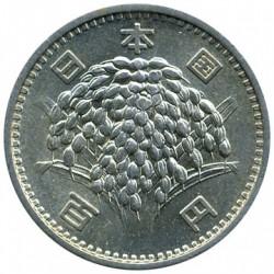 Coin > 100yen, 1959-1966 - Japan  - obverse