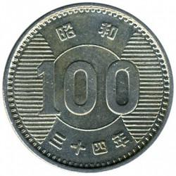 Coin > 100yen, 1959-1966 - Japan  - reverse