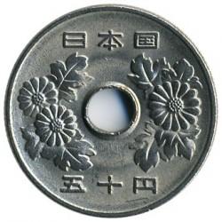 מטבע > 50ין, 1989-2017 - יפן  - obverse