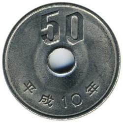 Pièce > 50yen, 1989-2017 - Japon  - reverse