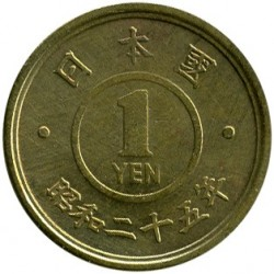 Coin > 1yen, 1948-1950 - Japan  - obverse